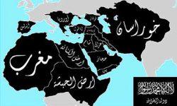 نگاهی گذرا  به جریان سلفی تکفیری داعش    (قسمت هشتم)