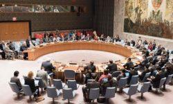 قطعنامه ۲۲۳۴ شورای امنیت سازمان ملل علیه رژیم صهیونیستی! چرا؟