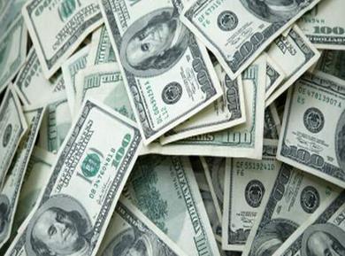 عوامل عدم اجرای سیاست یکسان سازی نرخ ارز در دولت یازدهم