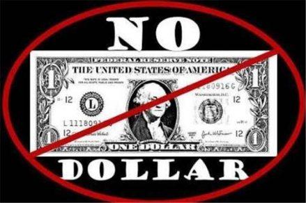پیمان های پولی دو جانبه و اقتصاد مقاومتی؛ اهداف و کارکردها