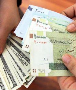 شرایط تأثیر گذار بر اقتصاد کشور، بعد از انقلاب اسلامی