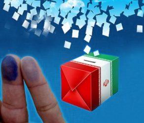 انتخابات، نماد مشارکت و ابعاد آن