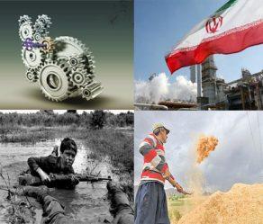 نظام اقتصادی کشور و نقش نهادهای نظامی – چالش ها و راه حل ها (قسمت دوم)