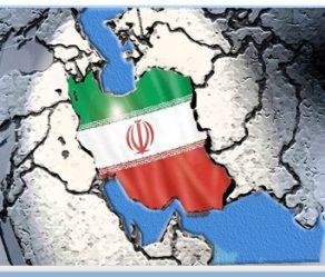 چشم انداز مهمترین چالش ها و تهدیدات داخلی و منطقه ای