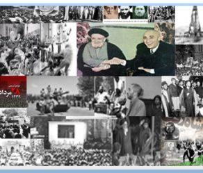 کودتای ۲۸ مرداد بازخوانی آن در چشمانداز کنونی               بخش پایانی