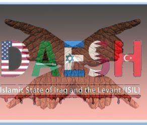 رفتار متفاوت بازیگران منطقهای و بینالمللی در حمایت از داعش