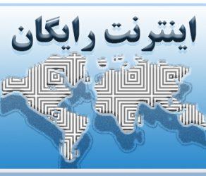 اینترنت رایگان(پروژه آوترنت)، روش نوین توزیع اطلاعات؛ کارکردها، چالش ها