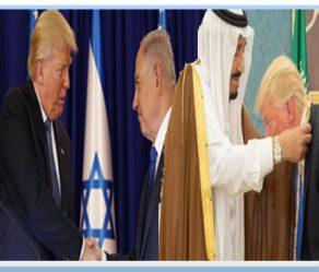 برخورد هوشمندانه با ترامپ، رژیم صهیونیستی و ملک سلمان