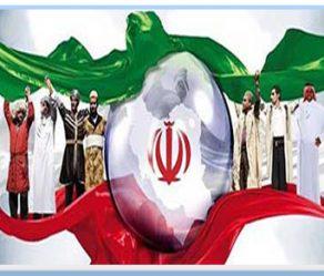 همبستگی ملی، انسجام اسلامی، ظرفیت ها، فرصت ها