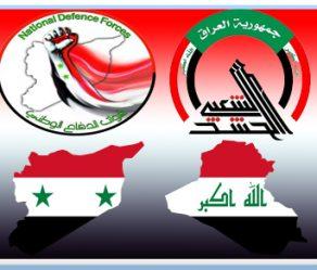 توجه به آیندۀ گروه های مقاومت سوریه و عراق در پسا داعش