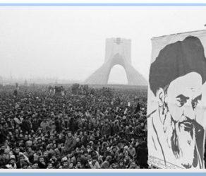 """تفکر راهبردی حضرت امام خمینی """"ره""""با محوریت انقلاب اسلامی و …؛ از نظریه تا عمل – قسمت دوم"""