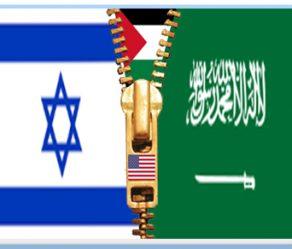 سابقه، زمينه ها و علل عادي سازي روابط عربستان و رژيم صهيونيستي –  قسمت دوم