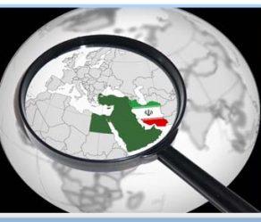 نگاهی به راهبرد امنیت منطقه ای ایران در غرب آسیا- قسمت اول
