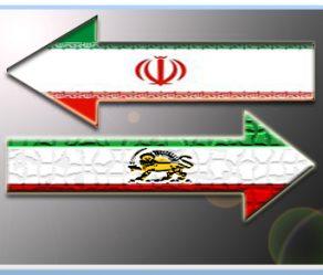 تعارض گفتمانی نهضت امام خمینی (ره) با گفتمان رژیم پهلوی- قسمت اول
