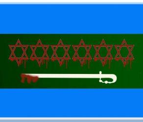 سابقه، زمینه ها و علل عادی سازی روابط عربستان و رژیم صهیونیستی – قسمت سوم