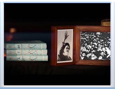 نقش آگاهی سیاسی امام خمینی (ره)در برقراری اسلام سیاسی با تأکید بر نهضت ۱۵ خرداد – قسمت اول