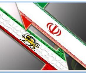 تعارض گفتمانی نهضت امام با گفتمان رژیم پهلوی – قسمت دوم