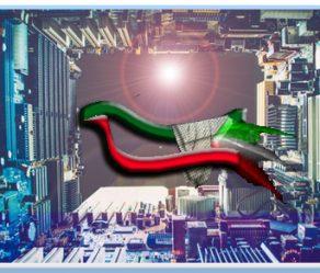 ایجاد بسیج اقتصادی تمام الکترونیک (بدون ساختمان و کارمند)