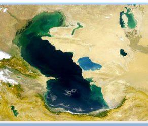 ترتیبات جدید حقوقی و امنیتی دریای خزر