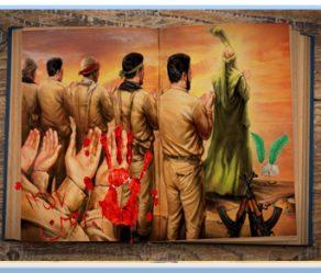 روایتگری هویت و رویدادهای(واقعه کربلا، انقلاب اسلامی، دفاع مقدس ) قسمت دوم