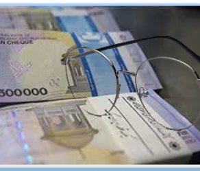 سیاستهای پولی و مالی: چالش ها ،راهکارها-۱