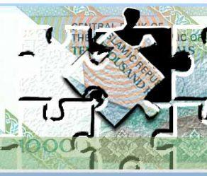 نظام تصمیم گیری در گلوگاه های اقتصادی کشور: چالش ها، راهکارها- ۱