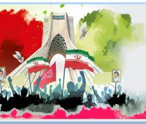 کار آمدی فرهنگی اجتماعی نظام جمهوری اسلامی