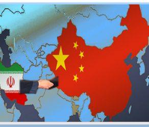 مناسبات  جمهوری اسلامی ایران و چین-۲
