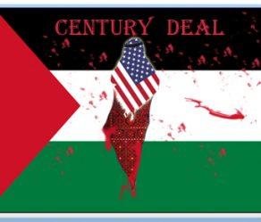 معامله قرن؛ تلاش آمریکا برای مدیریت منطقه