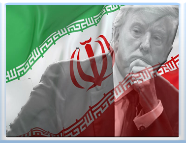اقدامات دولت ترامپ علیه جمهوری اسلامی ایران و راهکارهای مقابلهای-۱