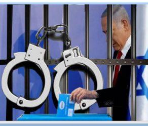 انتخابات رژیم صهیونیستی:پایان دوران سیاسی یا فرار نتانیاهو