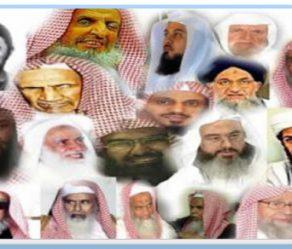 تفکر سلفیه جهادی؛ ماهیت و استراتژی مواجهه با آن