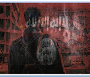 خشونت و مبانی خود ساخته داعش