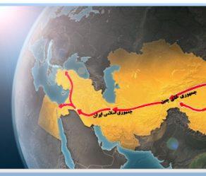 سند همکاری ۲۵ ساله ایران و چین: گامی به سوی تحول و پیشرفت