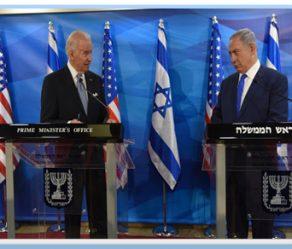 بایدن و گرداب نتانیاهو